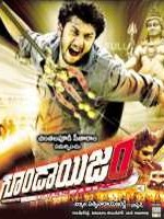 Goondaism-2012-Telugu-Movie-Watch-Online