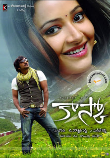 Kasko-2009-Telugu-Movie-Watch-Online