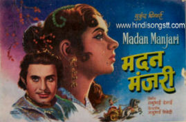 Madana-Manjari-1961-Tamil-Movie-Watch-Online