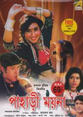 Pahadi-Moina-2010-Bengali-Movie-Watch-Online
