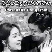 Pattindalla Bangaram 1987 Telugu Movie Watch Online