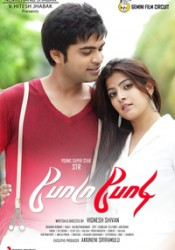 Podaa-Podi-2012-Tamil-Movie-Watch-Online
