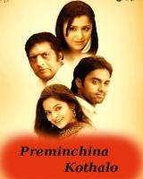 Preminchina-Kothalo-2010-Telugu-Movie-Watch-Online
