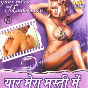 Yaar-Mera-Masti-Mein-2002-Hindi-Movie-Watch-Online