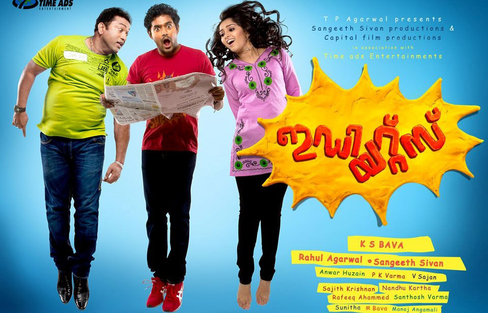 Idiots 2012 Malayalam Movie Watch Online