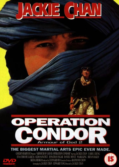Operation Condor (1991) BRRip 420p 300MB Hindi