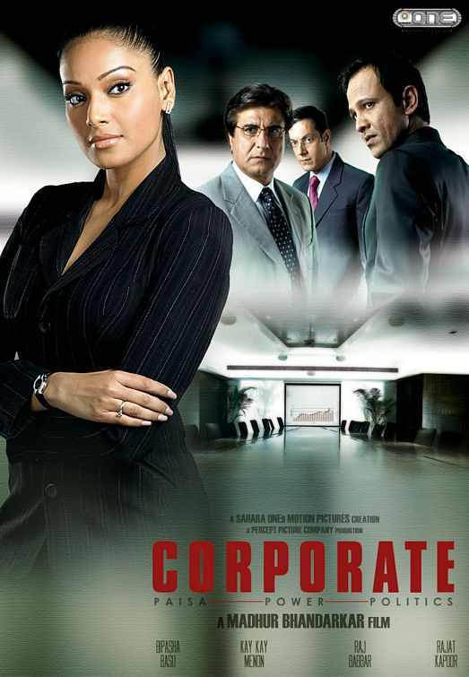 Corporate (2006) Hindi Movie