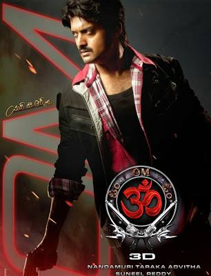 Om (2013) Telugu Movie Hindi Dubbed