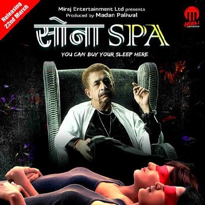 Sona Spa 2013 Watch Online
