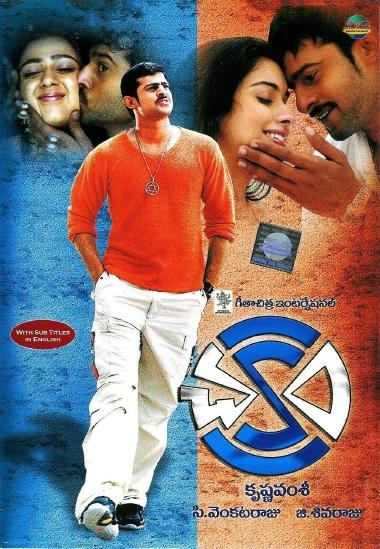 chakram (2005) hindi dubbed