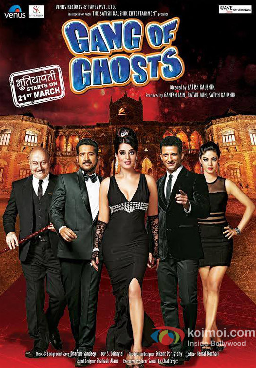 """Gang Of Ghosts"""" (2014) Official Theatrical Trailer HD Mp4 Video"""
