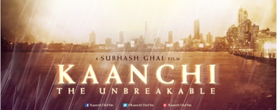 Kaanchi – Hindi Movie Trailer [2014]