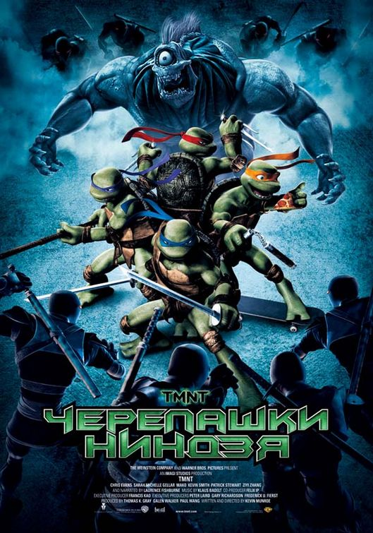 Teenage Mutant Ninja Turtles 2014 Watch Online