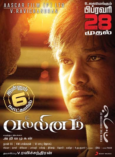 Vallinam (2014) Tamil Full Movie Watch Online Free
