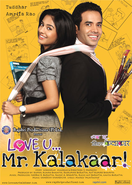 Love U… Mr. Kalakaar  2011 Hindi Movie Watch Online For Free In Full HD 1080p