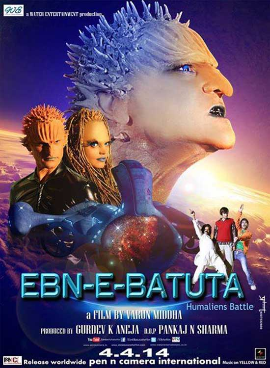 Ebn-E-Batuta 2014 Watch Full Hindi Movie Online For Free In HD 720p