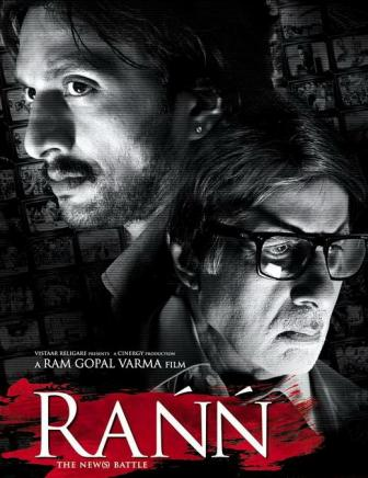 Rann (2010) Hindi Full Movie Watch Online For Free In HD 1080p