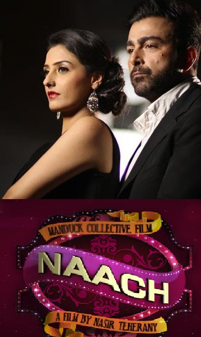 naach 2014 pakistani movie