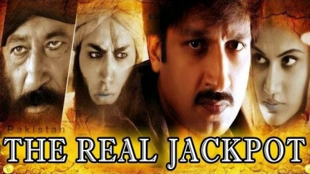The Real Jackpot (2013)