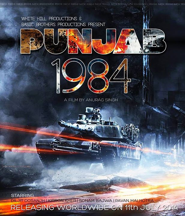 Punjab 1984 2014 Punjabi Movie