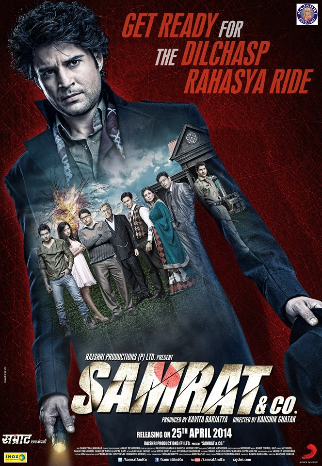 Samrat & Co. (2014) Hindi Movie