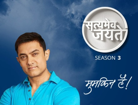 Satyamev Jayate Season 3 (2014) 6th Episode  Free Download HD 480p