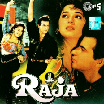 Raja (1995) Hindi Movie