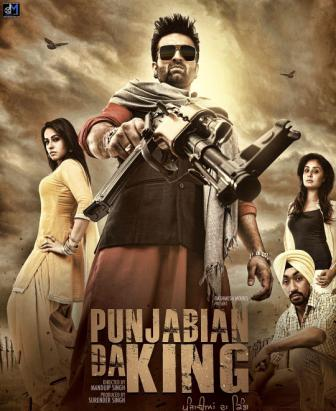 Punjabian Da King (2015) Punjabi Movie