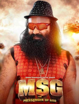 MSG The Messenger Of God (2015)
