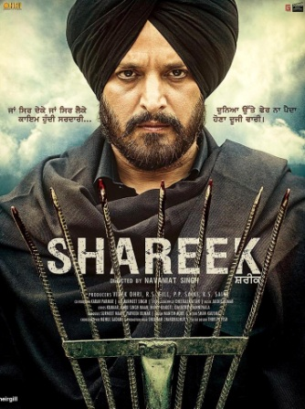 Shareek (2015) Punjabi Movie Watch Online Download