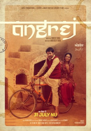 Angrej (2015) Punjabi Full Movie Watch Online Free