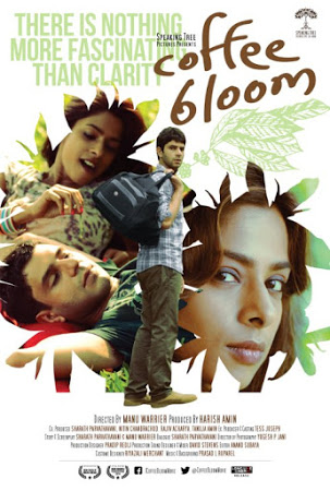 Coffee Bloom (2015)