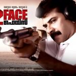 poster of face to face film