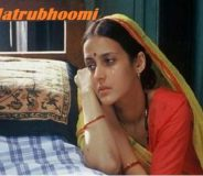Matrubhoomi (2003) Hindi Movie