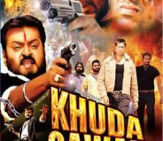 Return Of Khuda Gawah 2004