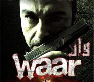 Waar (2013) Pakistani Movie