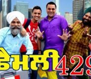 Family 429 (2014) Punjabi Movie