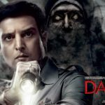 Darr @ the Mall (2014) Hindi Movie