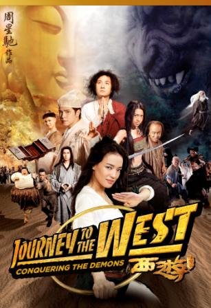 Journey to the West (2013) Hindi Dubbed Download 480p 200MB