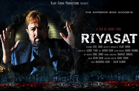 Riyasat (2014) Hindi Movie 250MB 480P