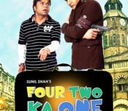Four Two Ka One (2013)