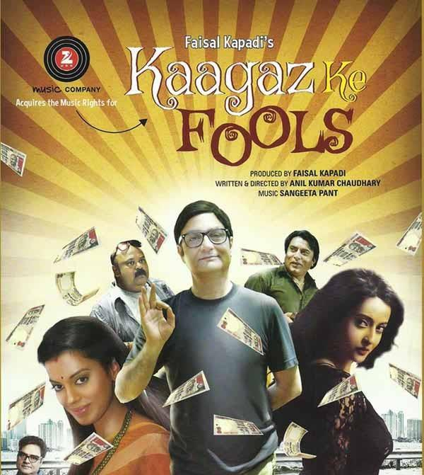 Kaagaz Ke Fools (2015) Hindi Movie ScamRip 400MB