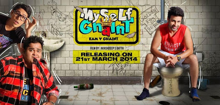 Myself Ghaint (2014) Punjabi Movie 100MB WebHD