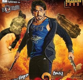 Asli Fighter (2015) Hindi Dubbed Watch Online HD 480p