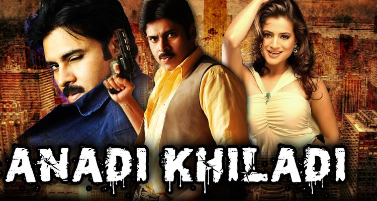 Anadi Khiladi 2015 Hindi Dubbed Movie 480p