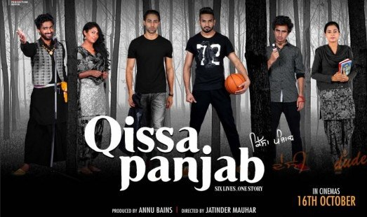 Qissa Panjab Full Movie 2015 Punjabi Watch Online 700MB