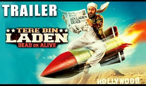 Tere Bin Laden Dead or Alive (2016) Official Trailer HD