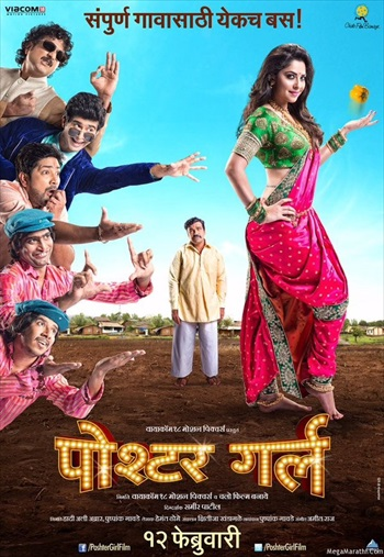 Poshter Girl (2016) Marathi Full Movie Watch Online 700MB