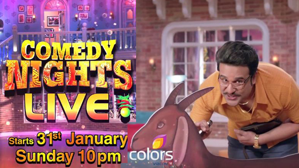 Comedy Nights Live 6th March 2016 200MB