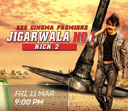 Jigarwala No 1 2016 Hindi Dubbed